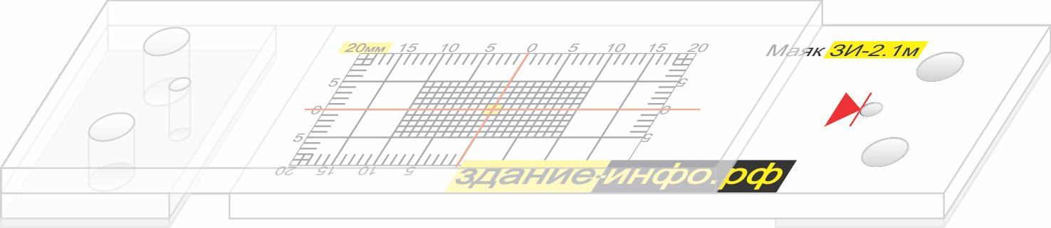 3Д вид маяка ЗИ 2-1м