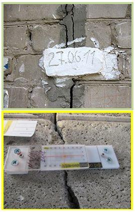 Маяки наблюдения за трещинами в зданиях - здание