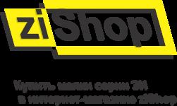 Купить маяки в ziShop