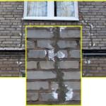 Неудавшаяся попытка ремонта стен с трещинами