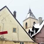 Штауфен трещины в зданиях