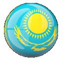 Пластинчатые маяки в Казахстане