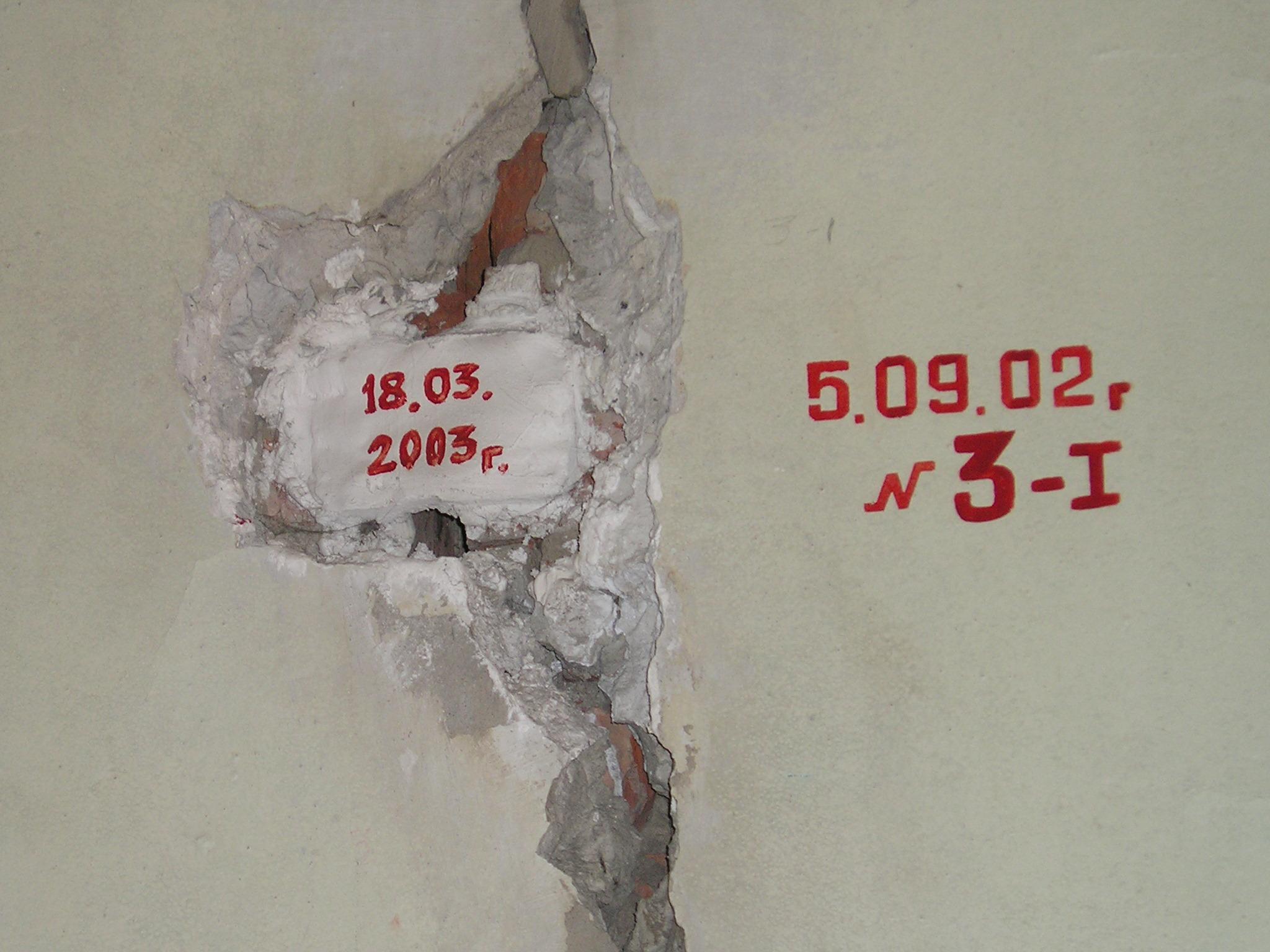 журнал технического состояния здания школы