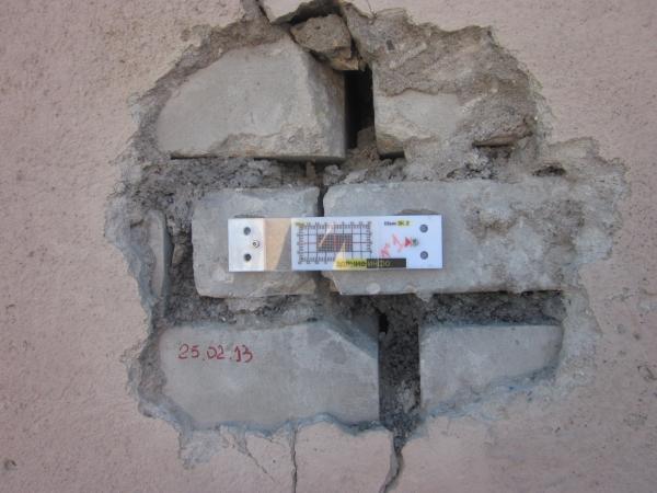 Норма эксплуатации зданий и сооружений
