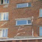 Техническое состояние зданий