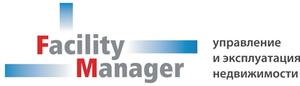 Статья о сезонных осмотрах в журнале facility manager